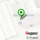 Местоположение компании Рекламно-производственная компания
