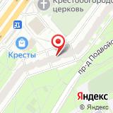 Комплексный центр социального обслуживания населения Фрунзенского района