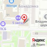 ООО Ярославский центр независимых экспертиз и сертификации