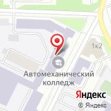 Ярославский автомеханический техникум