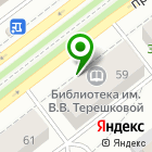 Местоположение компании Сателс-Ярославль