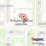 Следственное Управление Следственного комитета при прокуратуре РФ по Ярославской области
