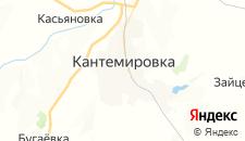 Гостиницы города Кантемировка на карте