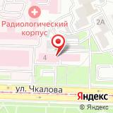 Центр гигиены и эпидемиологии в Ярославской области