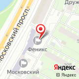 Дом детского творчества Фрунзенского района