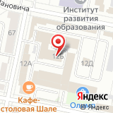 Бассейноff-Ярославль