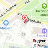 ООО Сплав