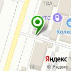 Местоположение компании Микрофинансовая Организация Управляющая Компания Деньги Сразу Юг