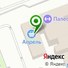 Местоположение компании Модуль