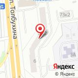 ООО Ярославское электродно-метизное производство