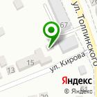 Местоположение компании Магазин хозяйственных товаров
