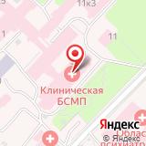 Клиническая больница скорой медицинской помощи им. Н.В. Соловьева