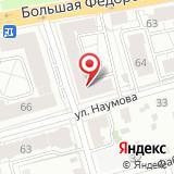 Прокуратура Красноперекопского района