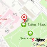 Ярославский детский парк