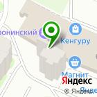 Местоположение компании Серебряный город