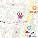 ООО Стандарт-Эксперт