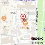 Смирнов-клуб