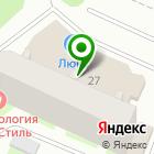 Местоположение компании GRAFIKA
