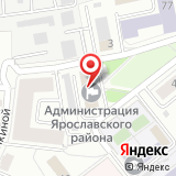 Управление образования Администрации Ярославского муниципального района