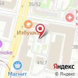 ООО Про-линия ивент