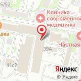 Академия современного танца Татьяны Котельниковой