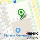Местоположение компании Славяна