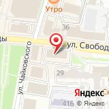 Клуб путешественников-Ярославль