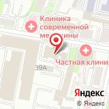 Ярославль-Эксетер