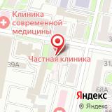 ООО Частная поликлиника