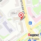 Земельный комитет Администрации Ярославского района