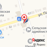 Администрация Заборьевского сельского поселения