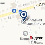 Компания Администрация Заборьевского сельского поселения на карте