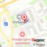 Издательский сервисный центр