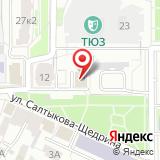 Прокуратура Кировского района