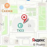 Ярославский государственный театр кукол