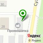 Местоположение компании EMBcentre