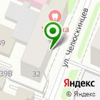 Местоположение компании БиоТепло