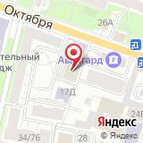 Управление Федеральной службы судебных приставов по Ярославской области