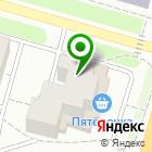 Местоположение компании Авторим