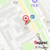 ПАО Ликеро-водочный завод Ярославский