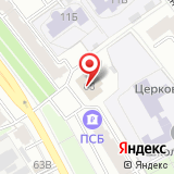 Государственный архив Ярославской области