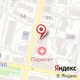 Территориальное управление Росимущества в Ярославской области