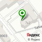 Местоположение компании Ярославская Областная Нотариальная Палата