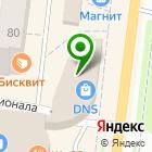 Местоположение компании РИВ ГОШ
