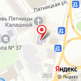 Медицинский центр им. И.М. Сеченова