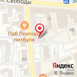 ООО Золотой ломбард
