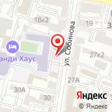 Флюростанция Ярославской областной клинической туберкулёзной больницы