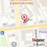 Центральный отдел полиции по Кировскому и Ленинскому району