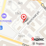 Ярославский межрайонный следственный отдел