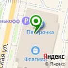 Местоположение компании ЭкоОкна